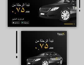 Nro 9 kilpailuun Facebook ads design käyttäjältä sandihardian