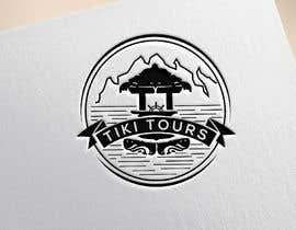 Nro 199 kilpailuun Logo Redesign käyttäjältä farhana6akter
