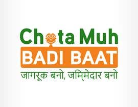 """#9 for need logo for tv channel namely """"Chhota Muh, Badi Baat"""" by hasebb"""
