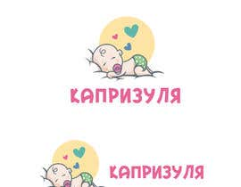 #241 for Create Logo for online baby clothes shop by kishan0018