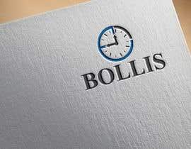 #217 , Bollis watch company 来自 nasrinakhter7293