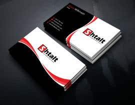 #1039 для Design a Business Card от khbabu19812017