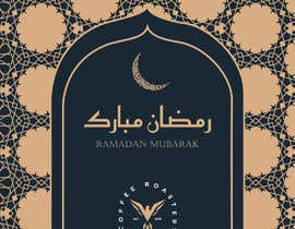 #124 for Ramadan Greeting by shiblee10