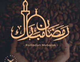 #46 for Ramadan Greeting by arimuadjie