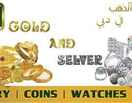 #7 for Design a Banner for Dubai gold application by souadsaid