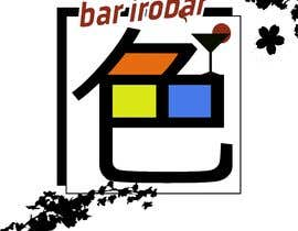 #16 for Design a Logo for Japanese Bar by jflorentino9798