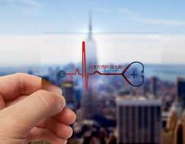 #16 for Logo Design for doctor clinic by kajal015