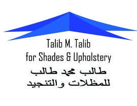 #4 for Logo Design for Shades and Upholstery Business by tanvirhossaingro