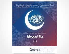 "#26 for Social Media Poster ""Eid Mubarak"" by areejjamal"