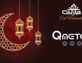 """#2 for Social Media Poster """"Eid Mubarak"""" by FGshamim"""