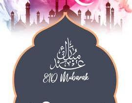 """#10 for Social Media Poster """"Eid Mubarak"""" by FGshamim"""