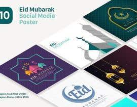 """#1 for Social Media Poster """"Eid Mubarak"""" by Jannat91"""