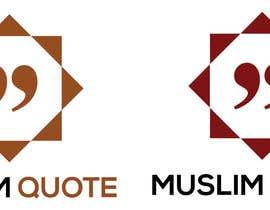 #25 Need new logo részére mahmoodrubel2014 által