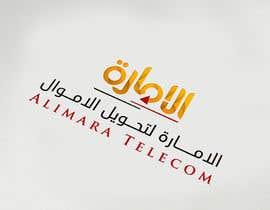 #90 für Logo/company of money transfer von MohammedHaassan