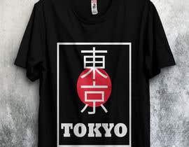Nro 33 kilpailuun Design my Tshirt Line ( 10 minimal designs total) käyttäjältä Soikot017