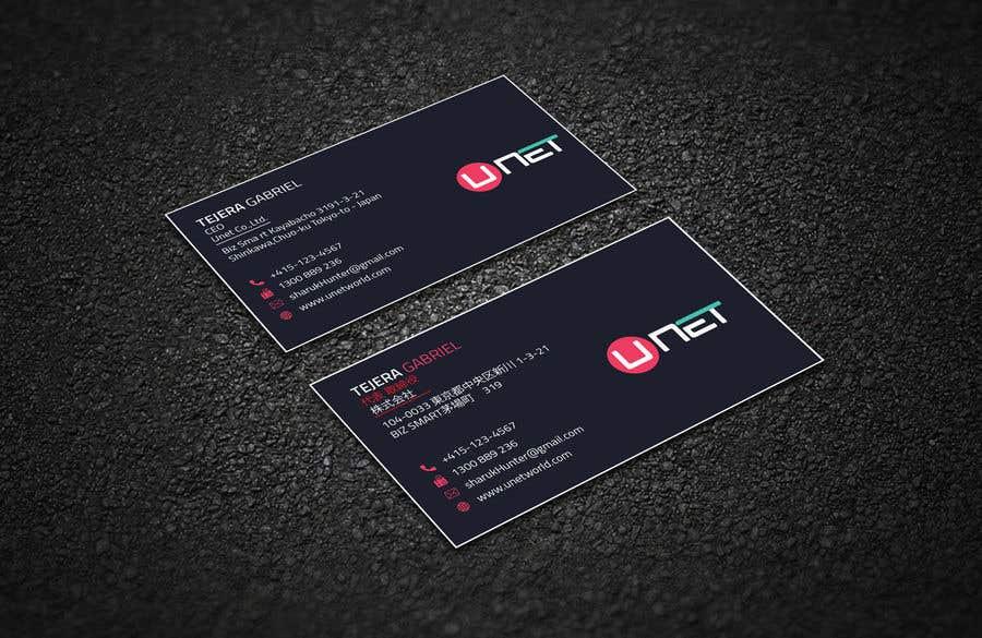 Конкурсная заявка №                                        169                                      для                                         BUSINESS CARD/COMPANY MERCHANDISE