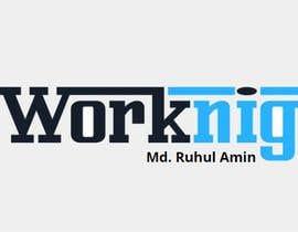 Nro 108 kilpailuun Logo Design käyttäjältä mdruhulaminthex