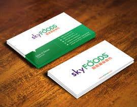 Nro 25 kilpailuun Design some Business Cards for an e-commerce supermarket käyttäjältä gohardecent