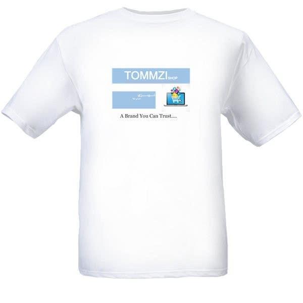 Inscrição nº                                         66                                      do Concurso para                                         Logo Design for an ecommerce website