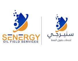 #338 pёr Company New Logo Design - Round 2 nga fsohelbd