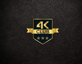 Nro 71 kilpailuun Achievement Icon käyttäjältä ArtistSimon