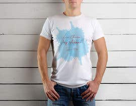#37 for Pretty Tease Tee - 04/07/2020 11:51 EDT by Ishrat1608