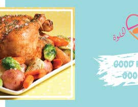 #31 for design facebook banner  for  cooking channel by lubnaakhter0909