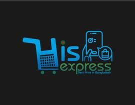 Nro 113 kilpailuun Redesign My Online Shop Logo - Hisna Express käyttäjältä DesignerFoysal