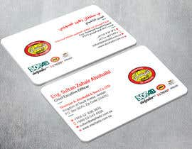 #385 cho business card design bởi SHILPIsign