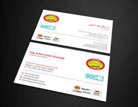 #350 cho business card design bởi Uttamkumar01