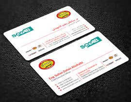 #409 cho business card design bởi shorifuddin177