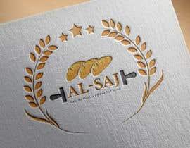 nº 79 pour Logo Design for a Business par Asif191013