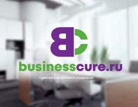 #48 для Создать для моей компании логотип и фирменный стиль: бланки, визитные карточки, подпись в почте от Versal82
