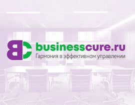 #49 для Создать для моей компании логотип и фирменный стиль: бланки, визитные карточки, подпись в почте от Versal82