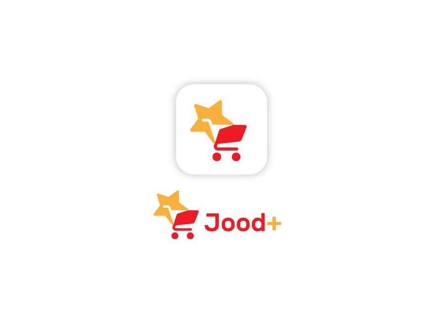 Contest Entry #                                        225                                      for                                         Logo Design for App