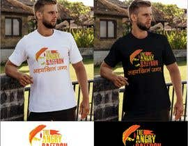 #55 for T-Shirt Designing with Sanskrit Shloka in Typography by EditorVishal