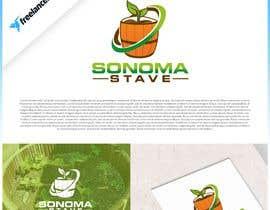 #31 for Design a Logo by JunrayFreelancer