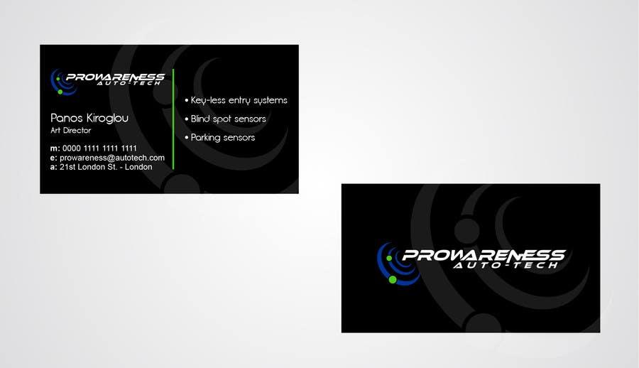 Inscrição nº 226 do Concurso para Logo Design for an Automotive Accessories Company