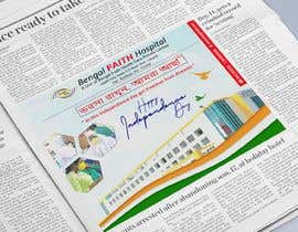 #90 for News Paper Add Creative by yuvash449