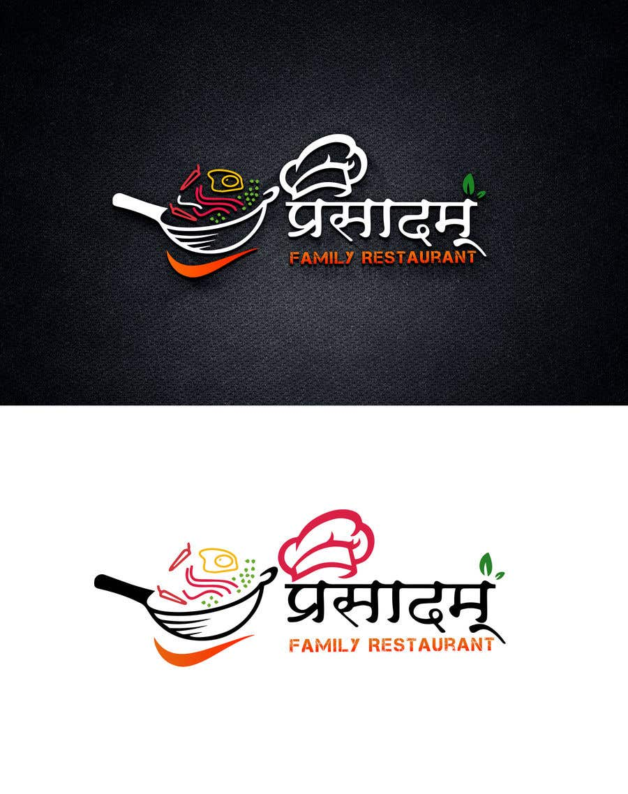 Penyertaan Peraduan #                                        30                                      untuk                                         My need Restaurant Logo and one comming soon banner for Restaurant