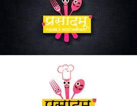 #31 untuk My need Restaurant Logo and one comming soon banner for Restaurant oleh Ahmed0340