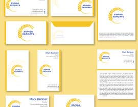 #537 for corporate identity: Logo, Stationary, Business card design by DiptiGhosh1998