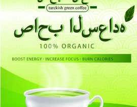 Nro 8 kilpailuun Coffee package design and logo design käyttäjältä cartoonizerr