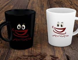 Nro 15 kilpailuun Coffee package design and logo design käyttäjältä ShariarJohan
