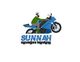 Nro 116 kilpailuun Design me a Logo (Islamic) käyttäjältä KhSuzan