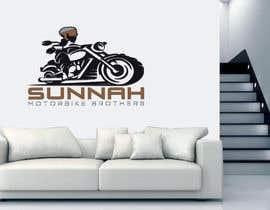 Nro 126 kilpailuun Design me a Logo (Islamic) käyttäjältä rabbani2029