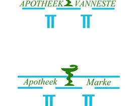 Nro 4 kilpailuun Create a logo for a pharmacy käyttäjältä GodzilaR35