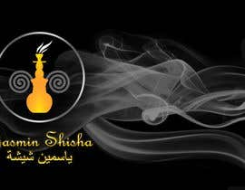 #32 pentru Design a Logo for a shisha (hookah) tobacco business de către new1ABHIK1