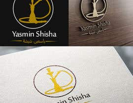 #29 for Design a Logo for a shisha (hookah) tobacco business by ahamedazhar