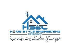 #525 untuk Company Logo oleh psisterstudio